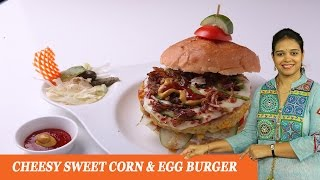 Cheesy Sweet Corn & Egg Burger - Mrs Vahchef