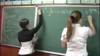 Школа №16 Кременчуг Урок математики в 11 кл