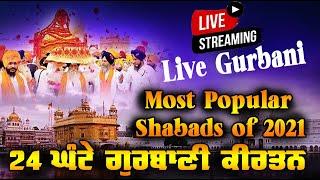 Hazoori Ragis Latest Shabad || New Gurbani Shabad || Live Gurbani Kirtan Gurbani live Kirtan