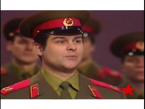 видео: Complesso dell'esercito sovietico (Над синим Доном - Sul Don blu)