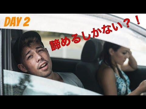 不運が続く!~沖縄のコアを巡って!ep2