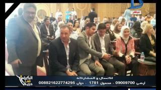 الكرة فى دريم زواج هشام حنفى وتهنئة خاصة من خالد الغندور
