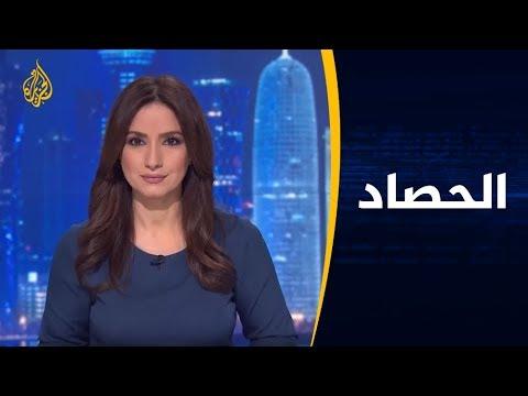 الحصاد- السودان.. عودة الإنترنت ودعوات لمحاسبة قتلة المتظاهرين  - 00:53-2019 / 7 / 10