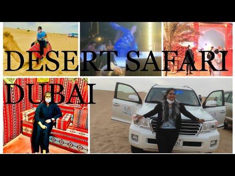 DESERT SAFARI WITH DUNE BASHING -BELLY DANCE #ATV RIDE #FIRE SHOW #BBQ DINNER