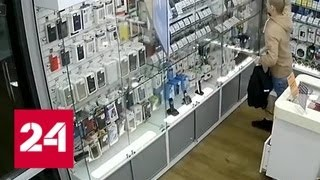 налет на салон сотовой связи: сигнализации не успела среагировать - Россия 24