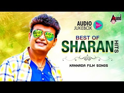 Best Of Sharan Hits | Kannada Selected Audio Jukebox  2018 | Kannada Audio Songs