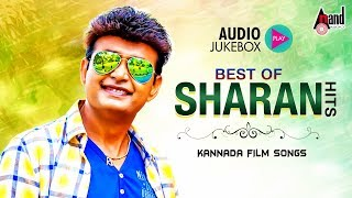 Best Of Sharan Hits | Kannada Selected Audio Jukebox 2018 | Kannada Audio Songs