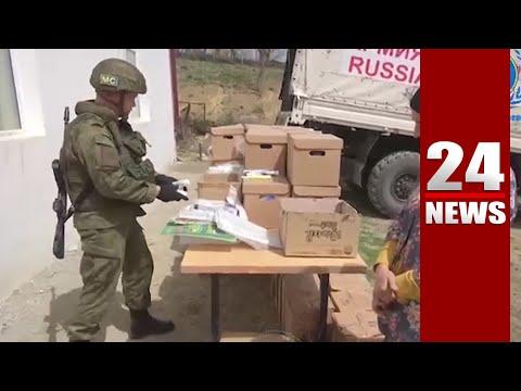 Արցախում ռուս խաղաղապահները հումանիտար օգնություն են տրամադրել Ասկերանի շրջանի բնակիչներին