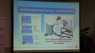 Лапшина Инна Юрьевна, Ведущий специалист Центра Обучения Cristanval