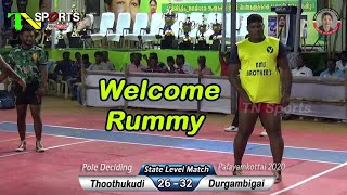 Deciding | Durgambigai vs Thoothukudi | South India Level Kabaddi @ Payalamkottai, Nellai - 2020