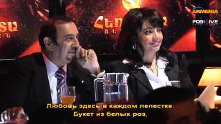 Armen Khublaryan & Christine Eganyan - Buket in belix roz // Herustarestoran //