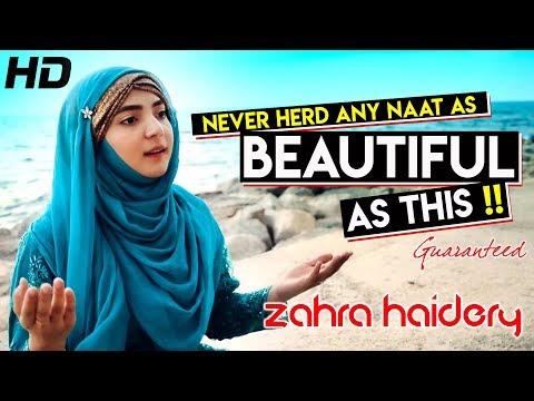 heart-touching-naat-|-tere-sadqe-mein-aaqa-|-zahra-haidery-|-hasbi-rabbi-jallallah-|-hi-tech-islamic