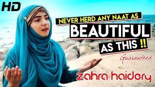 Heart Touching New Naat 2019 HD (Urdu)  Zahra Haidery   Hasbi Rabbi Jallallah   Hi-Tech Islamic Naat