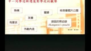 2011 - 2012 香港培道中學開學禮 - 校長訓勉 (