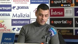 Александър Томаш отказа да разкрие дали Бербатов ще облече екипа на Берое