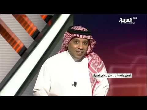 قناة العربية تشن هجوم  عنيف على حزب الاخوان اليمني