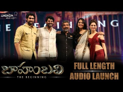 Thumbnail: Baahubali - The Beginning - Audio Launch Full Video - Prabhas, Rana Daggubati, SS Rajamouli