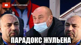 ПОКА ЧТО ПРИТОРНО Синицина Кацалапов Ритмический Танец Rostelecom Cup 2020