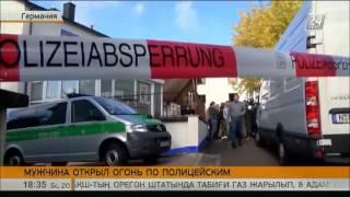 Скачать Мужчина открыл огонь по полицейским в Германии
