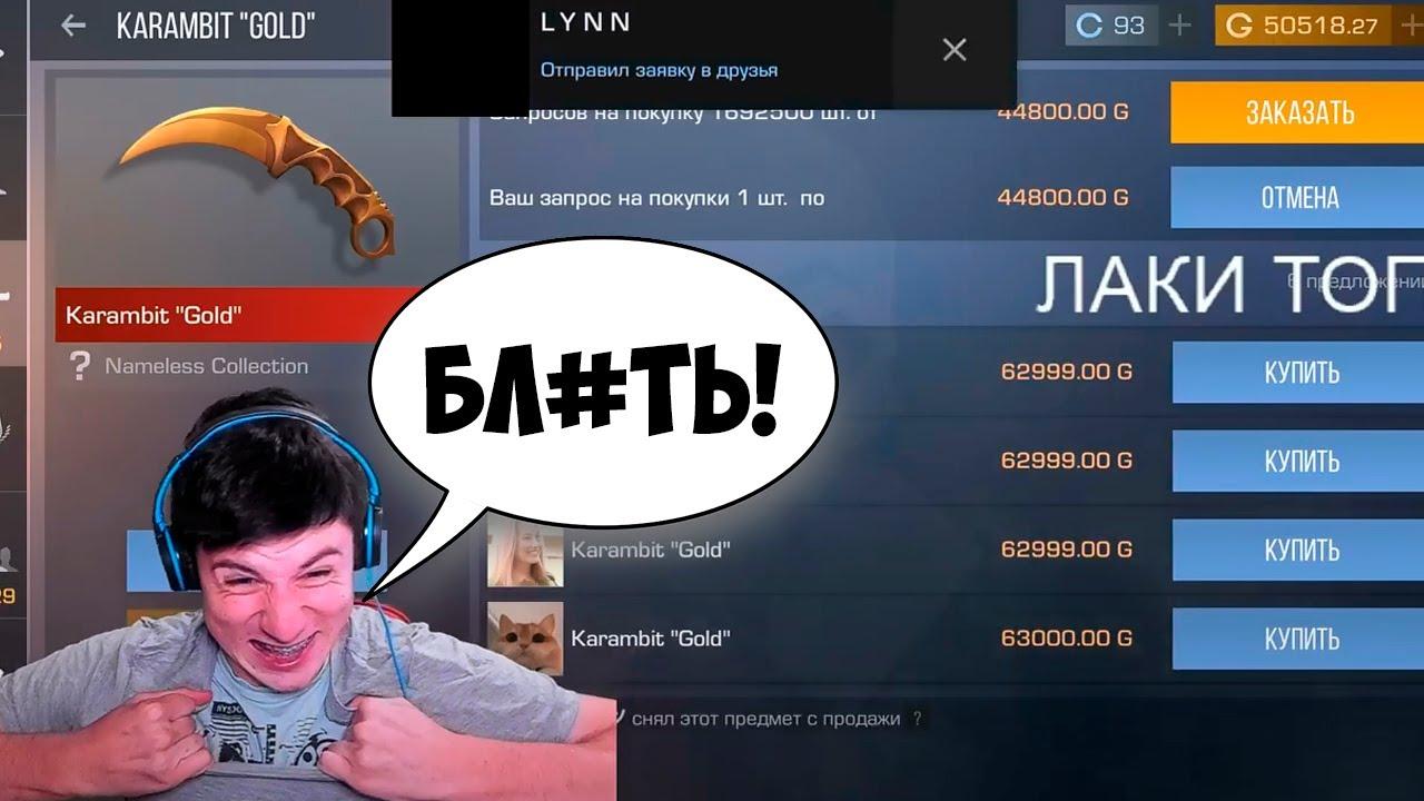 стендофф 2 apk