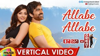 Allabe Allabe Vertical Song | Raja The Great Movie Songs | Ravi Teja | Mehreen | Mango Music