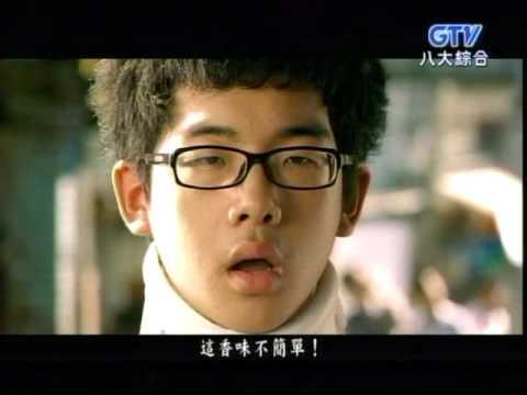 【廣告】2005~2009 張芯瑜 - 統一肉骨茶麵_雜貨店篇