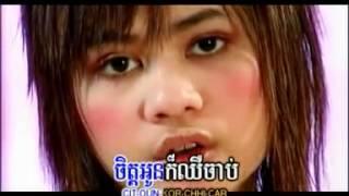 [MV] อยากเก็บเธอไว้ทั้งสองคน Khmer Version