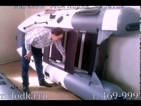 Обзор моторной лодки ПВХ Посейдон kasatka 335