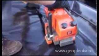 видео Сварка геомембраны. Оборудование и аппараты для сварки