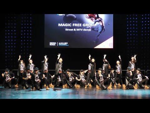 Magic Free Group-Street & MTV dance (4K)