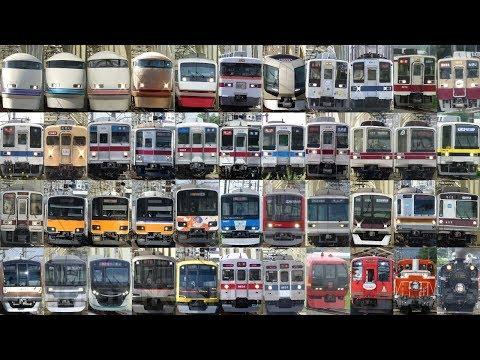 【2019年 総集編】東武鉄道を走る 全72種類 車両まとめ【プレミア公開 チャット履歴あり】