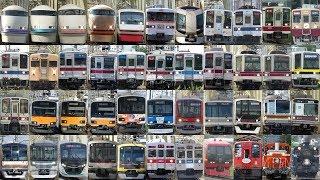 【2019年 総集編】東武鉄道を走る 全72種類 車両まとめ【本日16:00~プレミア公開】