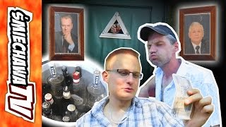"Parapetówka ""u Szwagra"" - Video Dowcip"