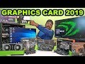 How to choose a GRAPHICS CARD In India 2019