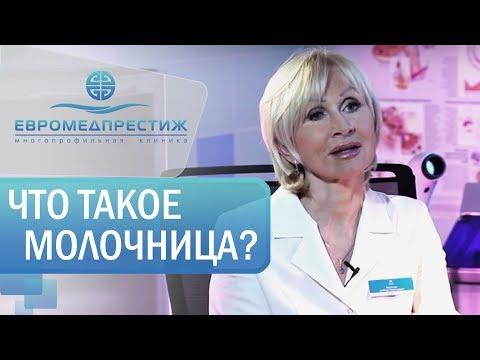 Булатова Любовь Николаевна, врач акушер-гинеколог клиники ЕВРОМЕДПРЕСТИЖ о заболевании «Молочница»