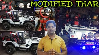 || Mahindra Thar Modification ||