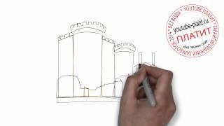 Как нарисовать каменную стену за 36 секунд(Как нарисовать картинку поэтапно карандашом за короткий промежуток времени. Видео рассказывает о том,..., 2014-07-14T10:29:52.000Z)