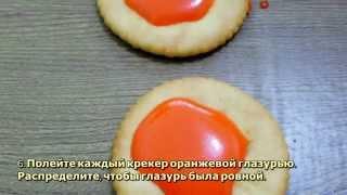 Крекеры к Хэллоуину - DIY Еда и Напитки - Guidecentral