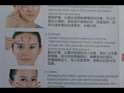 massage visage anti rides youtube