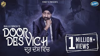 Door Des Vich | New Punjabi Song | Ballu Singh | Music & Sound | Mother