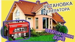 видео Бензиновый генератор Pramac E5000 (3 фазы)
