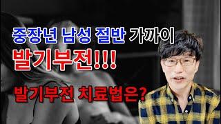 [양석규TV]중장년 남…