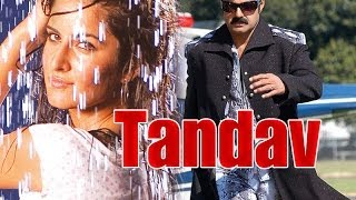 Tandav (Allari Pidugu) (2005) | Hindi Superhit Movie | Balakrishna, Katrina Kaif, Charmy