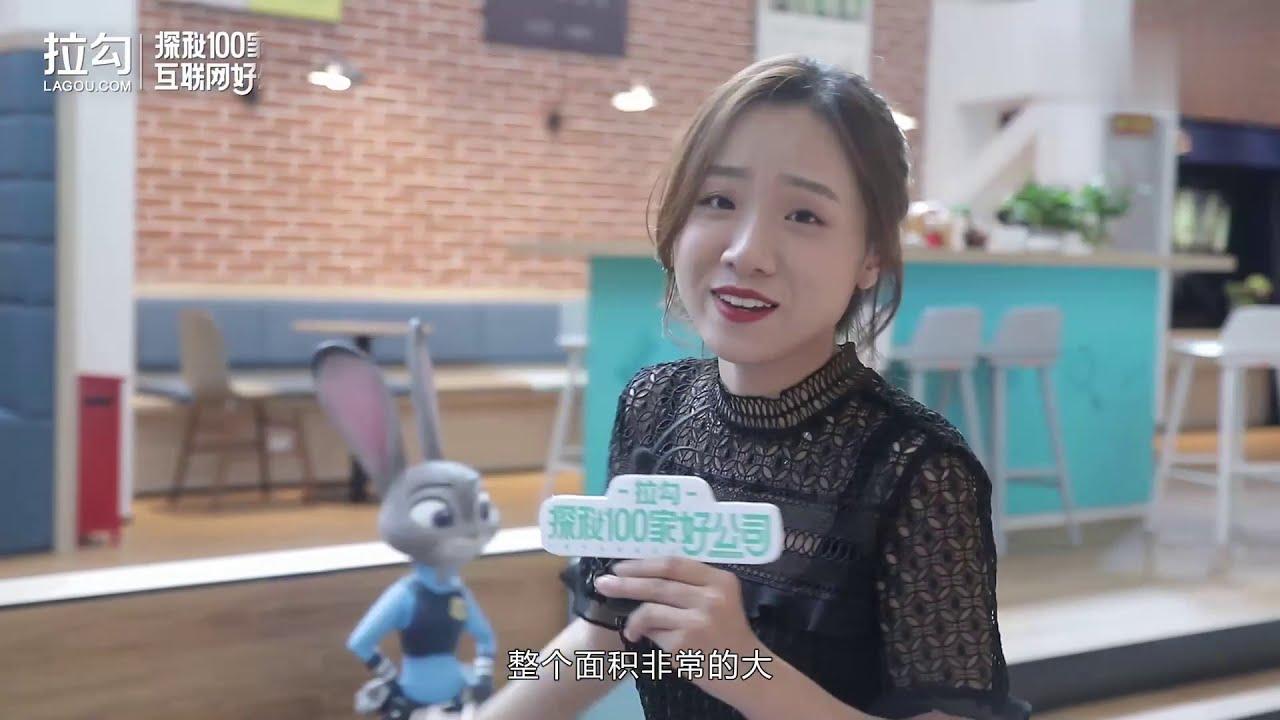 探秘上海最具魔性的游戏公司TapTap:上班玩游戏也算正业?