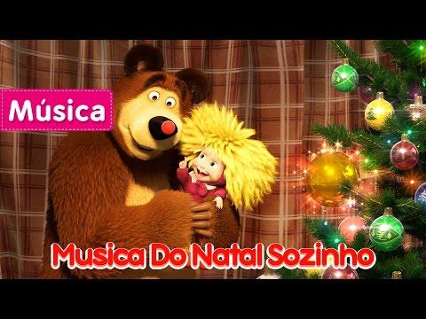 Masha e o Urso - Musica Do Natal Sozinho (Sozinho em Casa)