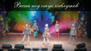 """Коллекция """"Весна под стук каблучков"""""""