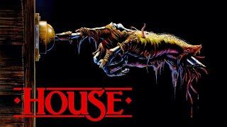 Дом 1988 г. США (ужасы)