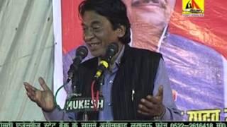 Naeem Akhtar Burhanpuri - Rudhauli- All India Mushaira 2014