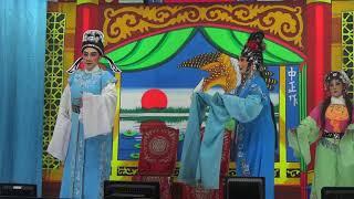 新怡梨興 - 告親夫 ซิงอี่ไล้เฮง - กอชิงฮู 20 มิถุนายน 2562