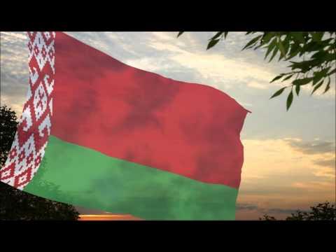 Флаг и гимн Республики Беларусь (HD) \ Flag and Anthem of the Republic of Belarus  (HD)